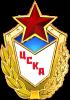 Сабина Якобсен | Профессиональный гандбольный клуб ЦСКА