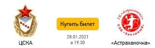 WhatsApp Image 2021-01-16 at 13.20.44 (1)