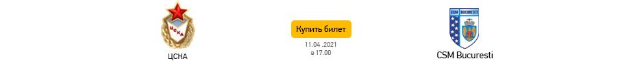 Бухарест (с2)